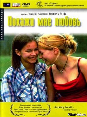 Фильмы жанр для взрослых в онлайн фото 343-996