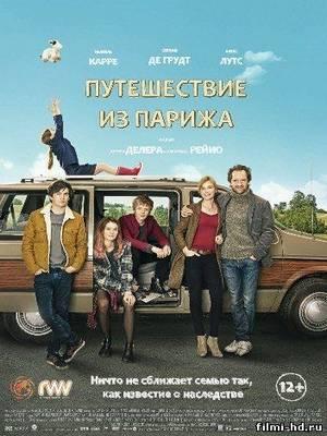 Ютуб смотреть русские фильмы боевики 2015 года