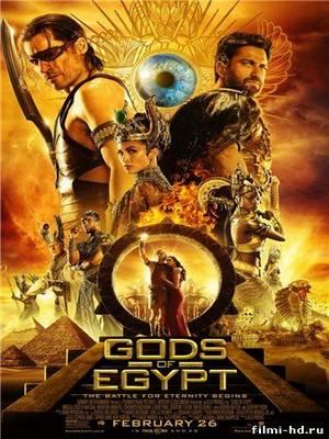 эротический фильм о египетских царей смотреть
