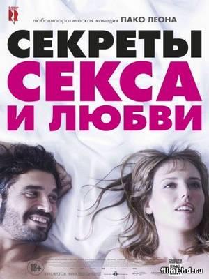 смотреть бесплатно русские фильмы с настоящим сексом